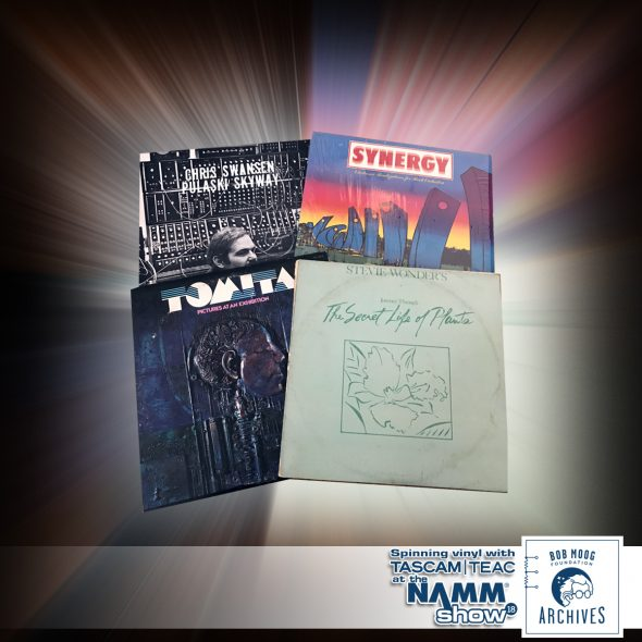 NAMM_SpinningVinyl-Square